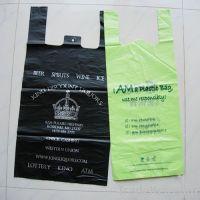 T-shirt bags