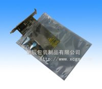 static sheilding bags