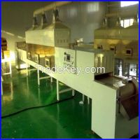 nut food/pistachios/Cashew nuts/Chickpea drying/processing machine