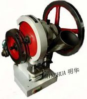 TDP Single Punch Tablet Press