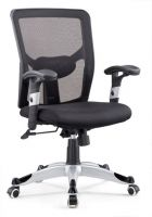 Mesh Chair