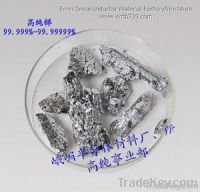 ???High Purity Antimony(Sb)