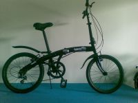 20'' ALUMINIUM-ALLOY FOLDING BICYCLE
