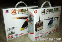 2012 The MOST SMALLEST Single-blade RC Heli JXD359 4.5CH 2.4G RC Heli