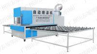 Automatic Glass Paint Spraying Machinery
