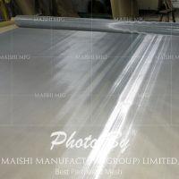 Stainless Steel Wire Mesh Liquid Filter