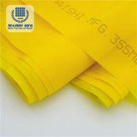 high tension 53t screen printing mesh