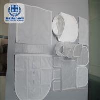 Fine nylon mesh filter bag