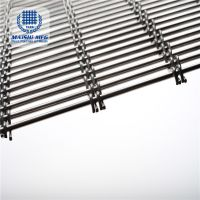 Customizable woven metal decorative mesh