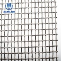 SS woven type stranded wire luxury decoration screen
