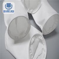 Food Grade 100% Nylon Bag for Filter