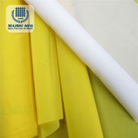 120T Food grade polyester mesh for printing