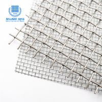 Plain Crimped Woven Stainless Steel Decorative Wire Mesh