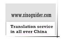 Translation&interpretation service offered in China