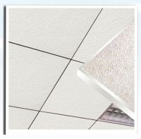 MGO Fireproof PVC Ceiling Board
