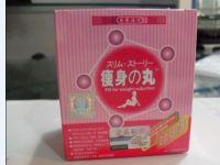 Japan Hokkaido weight reduction diet pill