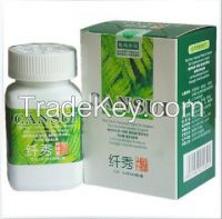 CAN SUI QianXiu cellulose STRONG SLIMMING CAPSULE