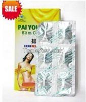Pai You Guo Slim Capsule