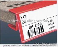 plastic data strip used in supermarket