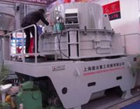 PCL vertical shaft impact crusher (sand making machine),