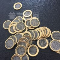 Round copper edging screen