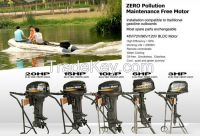 ELECTRIC PROPULSION OUTBOARD KIT ,3HP,6HP,10HP,15HP,20HP