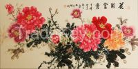 Painting and Calligraphy-Flowers Gift
