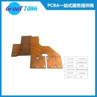 Optical Projector PCB Assembly/ Flex-Rigid PCB