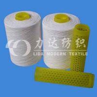 Acrylic chenille yarn