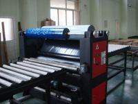 Laminator - Laminating Machine (TM1102)