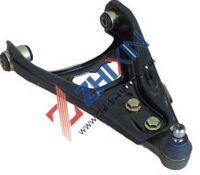 control arm, suspension arm