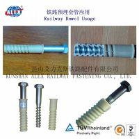 Railway Plastic Screw Dowel for Sleeper , Plastic HDPE socket for Concrete Sleeper