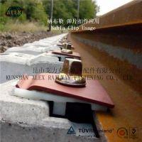 Nabla Type Railway Fastening System