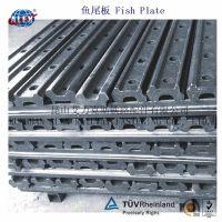 BS80 BS60 Rail Fish Plate Rail joint bar rail splice bar