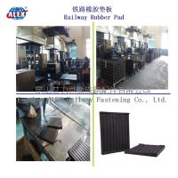 Railway Rubber Pad Free Samples, Rail Track Damping Pad, Rubber Rail Pad