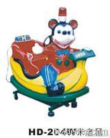 102USD new kiddie rides