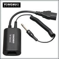 Yongnuo RF-603AC Wireless Flash Receiver for AC Power Studio Flash Light