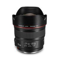 YONGNUO Ultra-wide Angle Prime Lens YN14mm F2.8