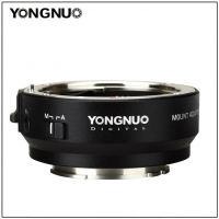 YONGNUO EF-E II