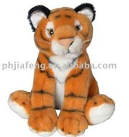 stuffed tiger plush tiger