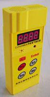 CJY4/25B (A) Methane and Oxygen Detector