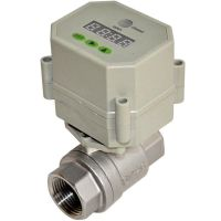 Timer Controlled Motorized Ball Valve