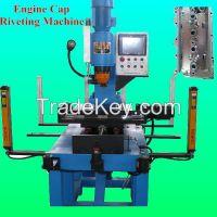 CNC riveting machine , engine cap riveting machine