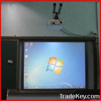 H82 interactive whiteboard