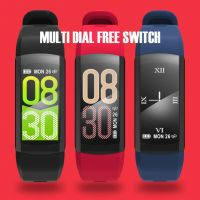 smart watch with blue tooth,sports monitor, GPS, app, message