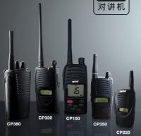 CP380 Walkie- talkie, Two way radio
