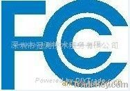 MID Tablet PC FCC Certified