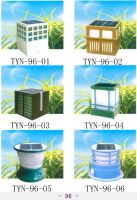 Solar Wall Light & Lamp