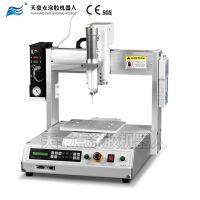 Liquid Glue dispensing robot TH-2004D-2004AB