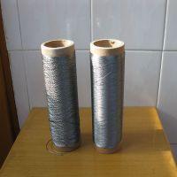 pure 316L stainless steel fiber filaments twist thread 13micron-100filaments-3plies for wearable garments-XTAA077